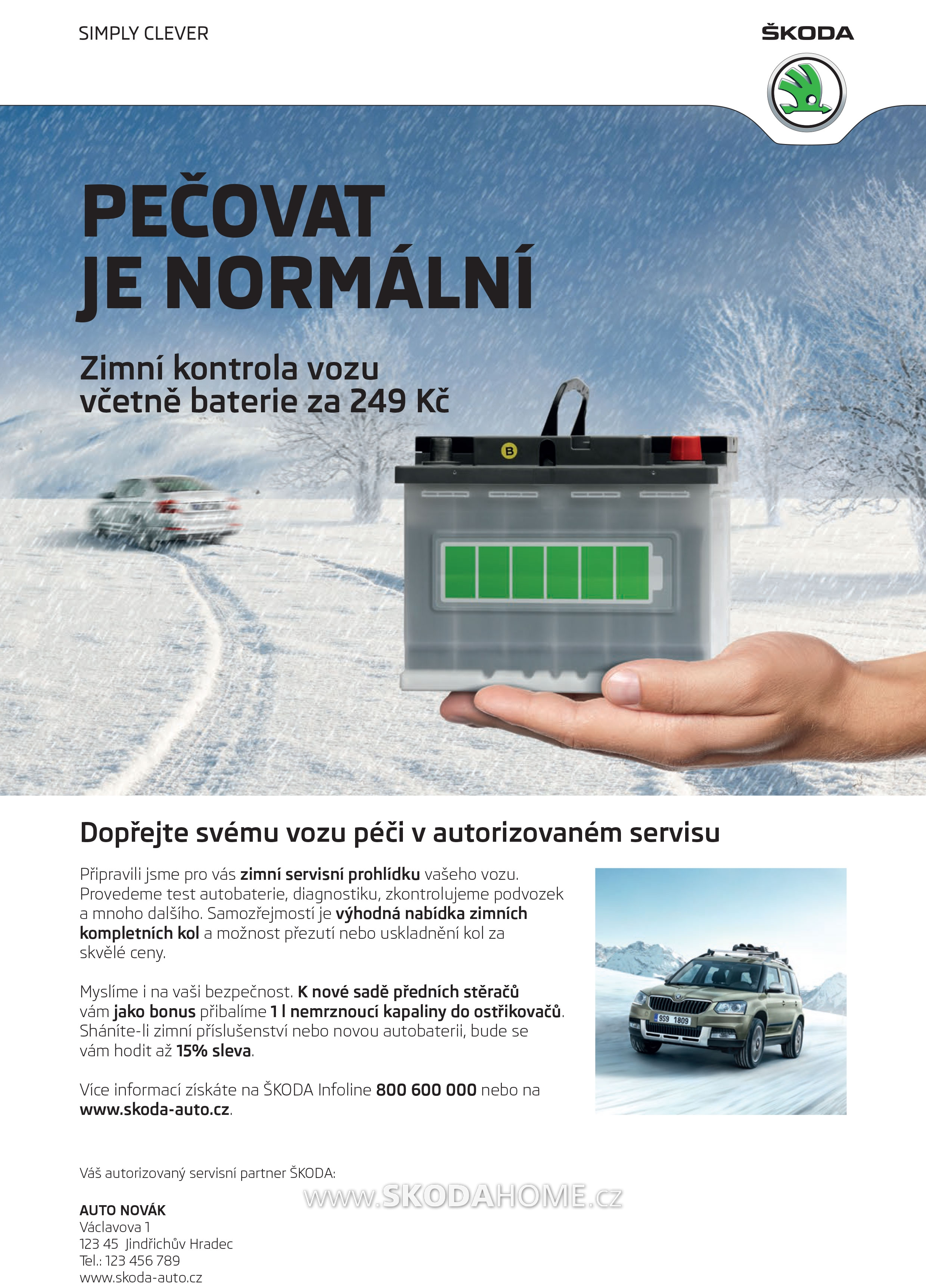 161011-zimni-servisni-akce-skoda-2016